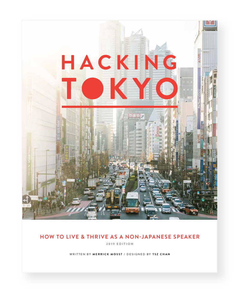 HackingTokyo_Cover.png