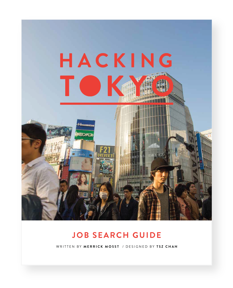 HackingTokyo_FreeCover.png